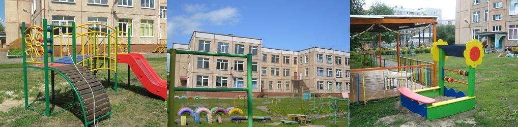 МБДОУ «Детский сад №225 «Теремок»